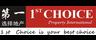 1schoice logo 1479945689 small