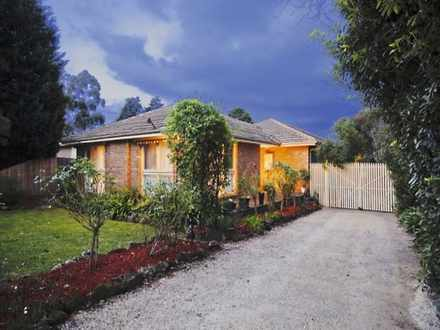 House - 14 Janden Close, Kn...