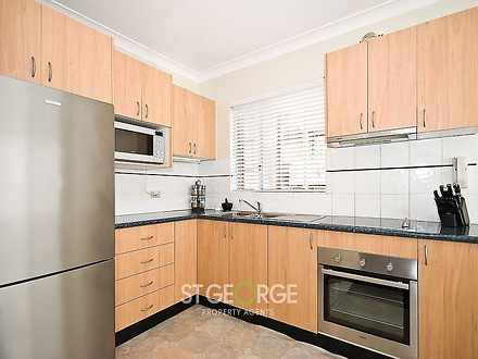 Apartment - Austral Street,...