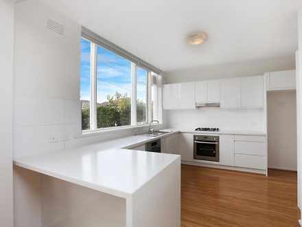 Apartment - 1/5 Anderson St...