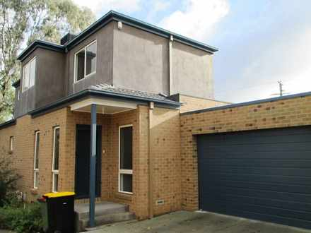 Townhouse - 4/19 Thistle St...
