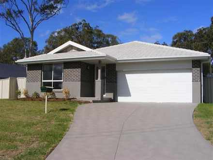 House - Bonnells Bay 2264, NSW