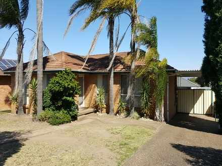 4 Tapi Glen, St Clair 2759, NSW House Photo