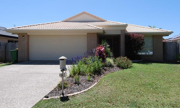 14 Daryl Drive, Varsity Lakes 4227, QLD House Photo