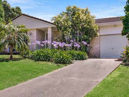 4 Cipolin Close, Eagle Vale 2558, NSW House Photo