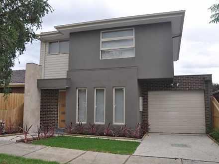 House - 1A Cahill Close, Mi...