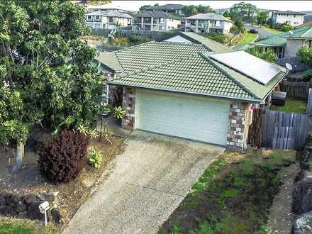 House - 7 Gannon Way, Upper...