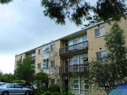 Unit - 2/333 Fullarton Road...
