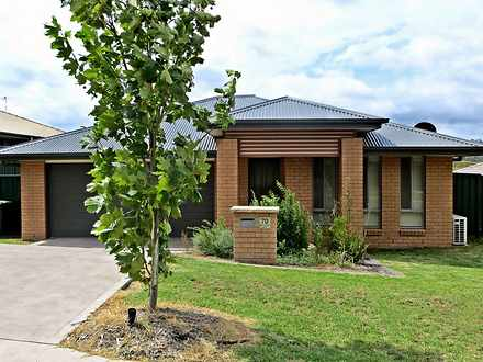 70 Henry Dangar Drive, Muswellbrook 2333, NSW House Photo