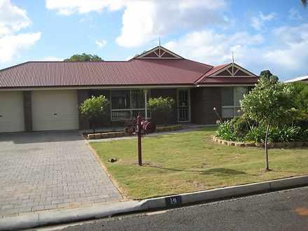19 Rosenthal Drive, Berri 5343, SA House Photo