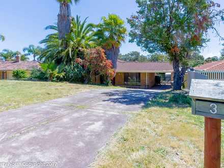 House - 3 Redbud  Trail, Ed...
