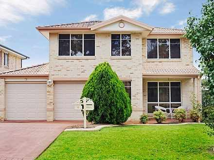 House - 17 Macleay Court, H...