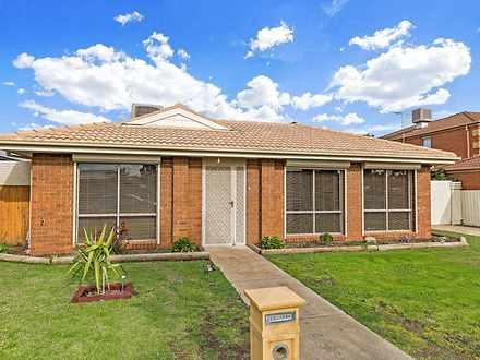 House - 195 Hogans Road, Ho...