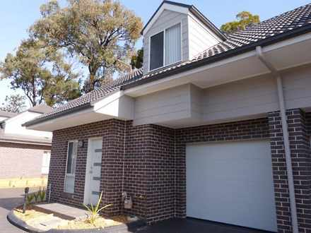 Townhouse - 3/40 Canberra S...