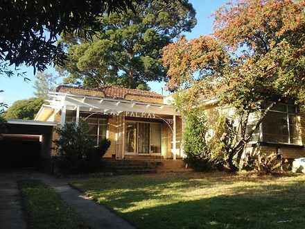 Other - 1759 Dandenong Road...