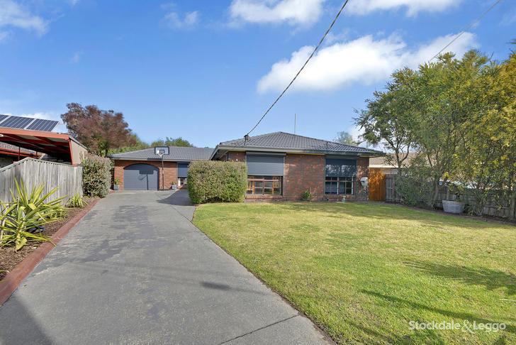 House - 7 Oak Court, Morwel...