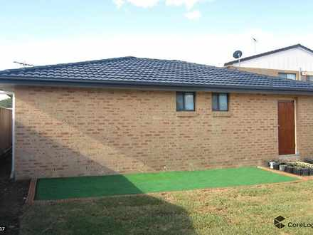 Other - Bossley Park 2176, NSW