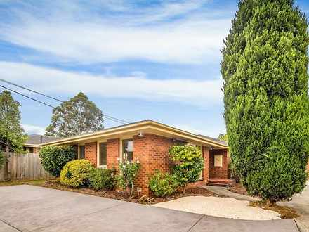 House - 199 Wantirna Road, ...
