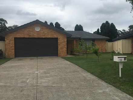 House - 12 Kirkton Close, R...