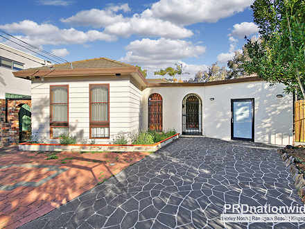 House - 29 Penrose Avenue, ...