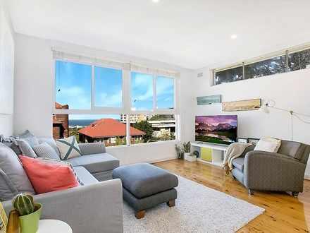 Apartment - 6/7 Penkivil St...