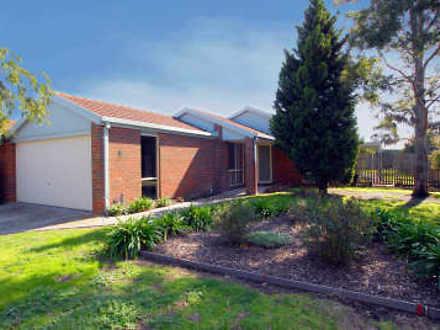 26 Wildoer Drive, Aspendale Gardens 3195, VIC House Photo