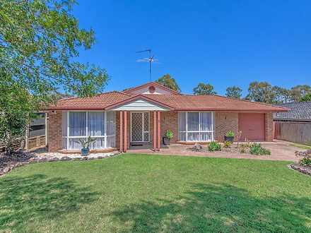 House - 5 Elm Place, Narell...