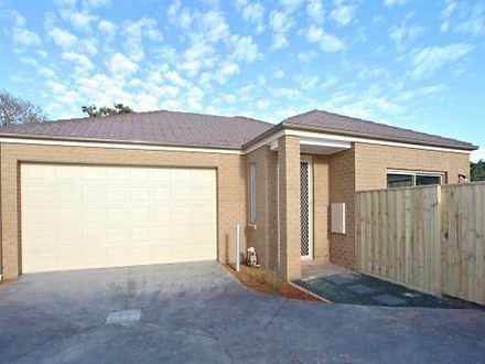 Townhouse - 2/182 Frankston...