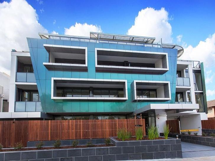 11/951-955 Dandenong Road, Malvern East 3145, VIC Apartment Photo
