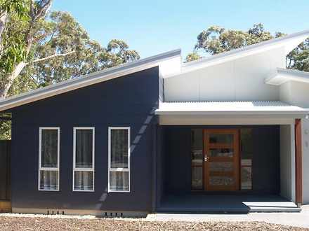 House - 17 Sandlewood Cove,...