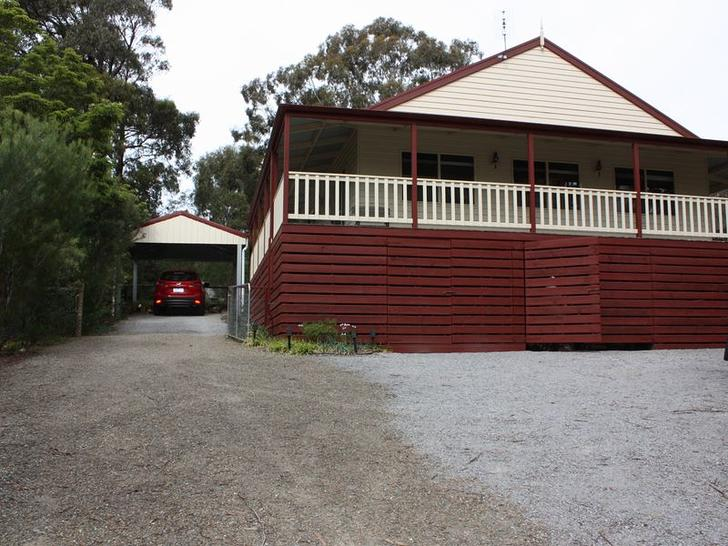 68 Stirling Road, Metung 3904, VIC House Photo
