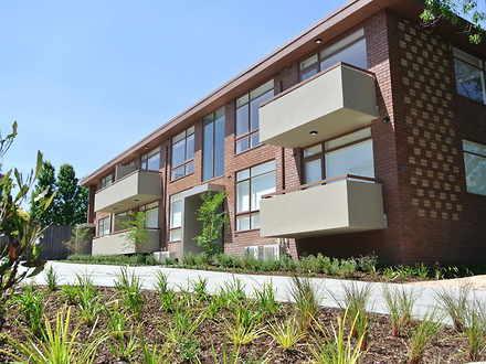 Apartment - 5/50 Kent Stree...