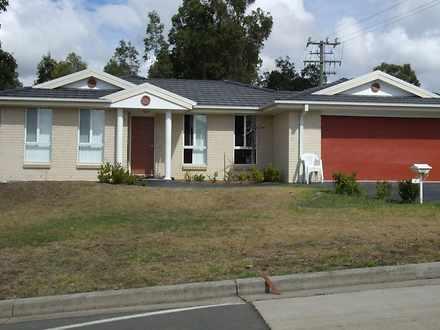 2 Chablis Street, Cessnock 2325, NSW House Photo