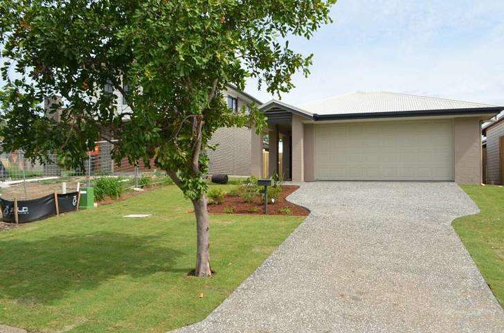 44 Cintra Street, Durack 4077, QLD House Photo