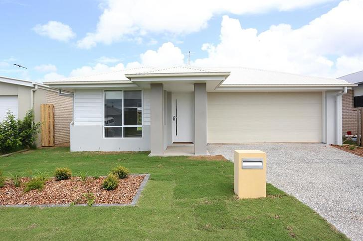 32 Raff Road, Caboolture South 4510, QLD House Photo