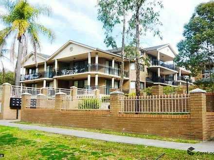 2/20-26 Jenner Street, Baulkham Hills 2153, NSW House Photo