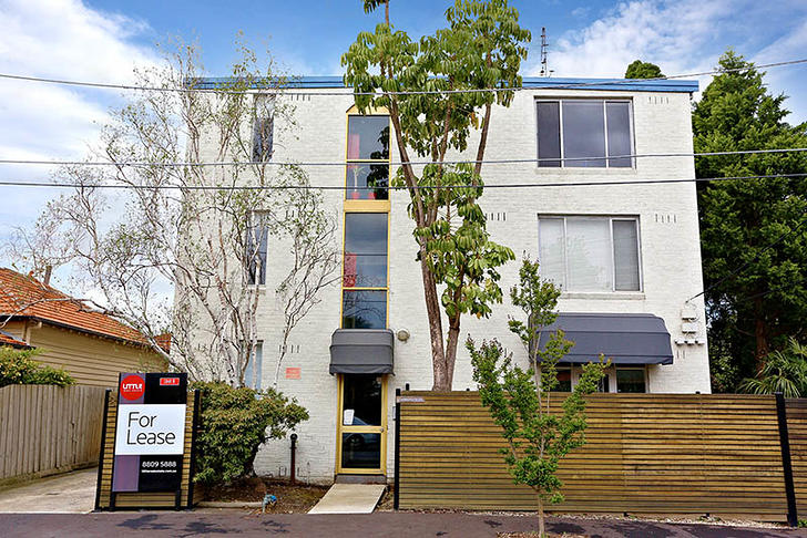 Apartment - 8/2 Anderson St...