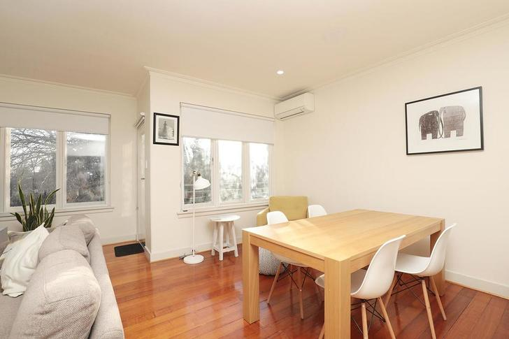 5/1A Lansdowne Street, St Kilda East 3183, VIC Apartment Photo