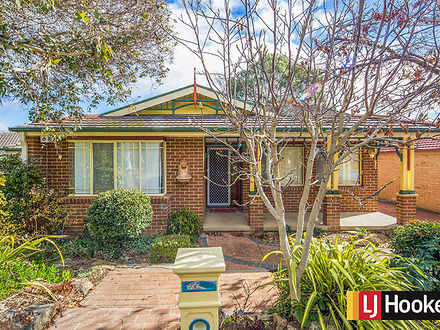 House - 17 Noongale Court, ...