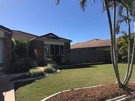 House - Urraween 4655, QLD