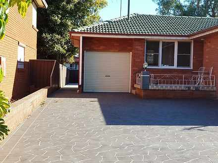 27A Bluegum Avenue, Ingleburn 2565, NSW Unit Photo