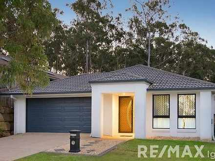 34 Burns Circuit, Augustine Heights 4300, QLD House Photo