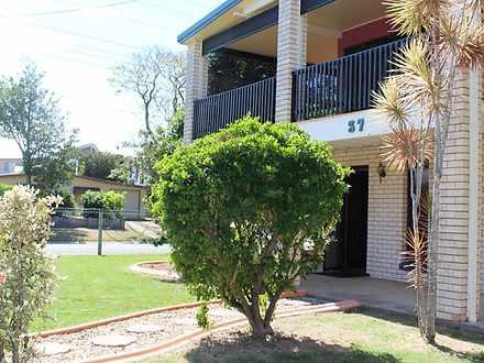 37 Tarcoola Drive, Boyne Island 4680, QLD House Photo