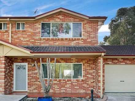 9/8 Petunia Street, Marayong 2148, NSW House Photo