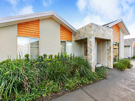 Townhouse - 2/38 Clay Stree...