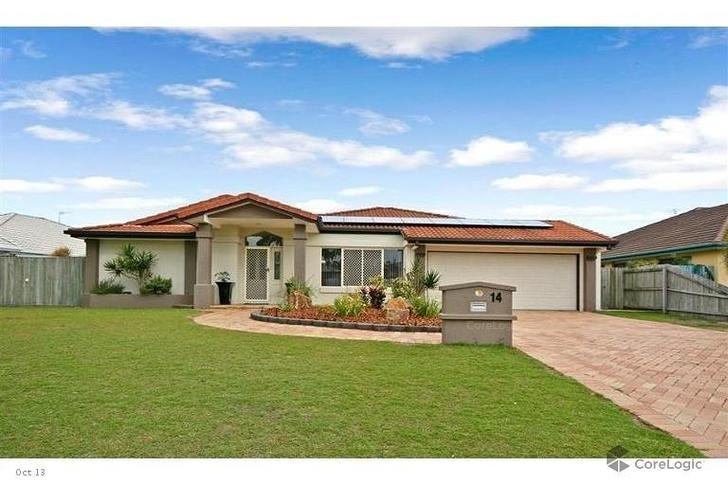 14 The Corso, Pelican Waters 4551, QLD House Photo