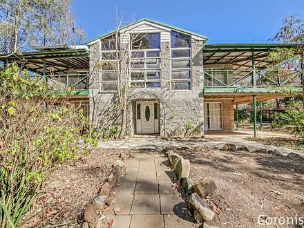 98-108 Attunga Road, Greenbank 4124, QLD House Photo