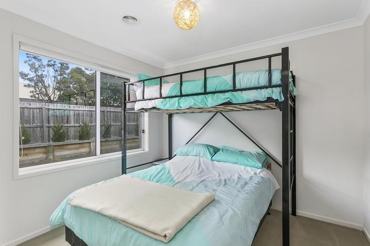 15 Ashwood Close, Ocean Grove 3226, VIC House Photo