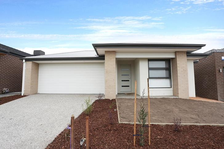 House - 14 Wimmera Crescent...