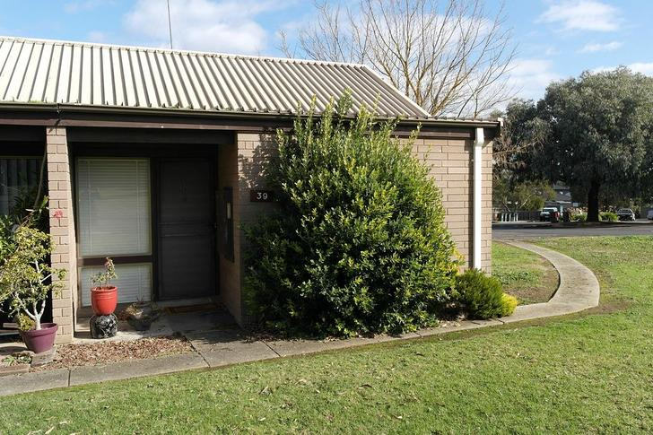 UNIT/39 Wigg Close, Traralgon 3844, VIC Unit Photo